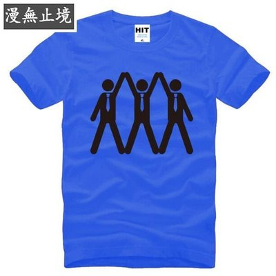 漫無止境 純棉男式短袖T恤 Teamwork 班服 工作服 同學會聚會 ebayy