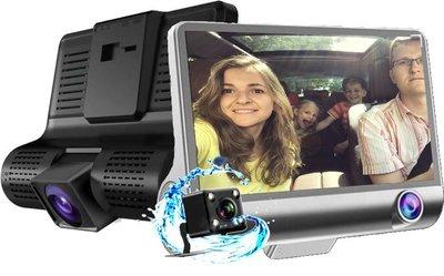 獨創三鏡頭同時錄影【千里眼三鏡頭 行車紀錄器/送32G】 可錄車內畫面 4吋營幕 行車記錄器 大廣角 FULL HD