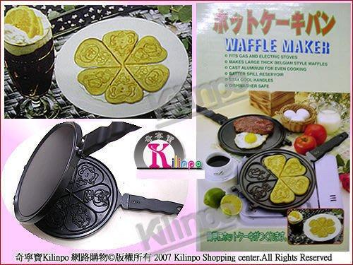[奇寧寶生活館]100026-00 卡通 鬆餅器 烤盤/台灣製.煎烤盤.烤鍋.模型烤盤.模型盤.煎盤.鍋子.