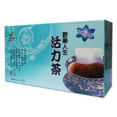 港香蘭 歡樂人 力茶 8g×12包 盒 愛美 館 貨中文標~KSL016~