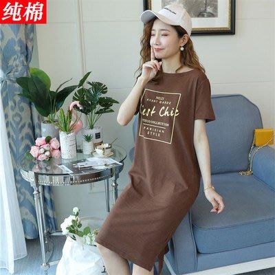 [C.M.平價精品館]新品特價S~3XL/休閒款舒適純棉閃亮英文字母短袖洋裝