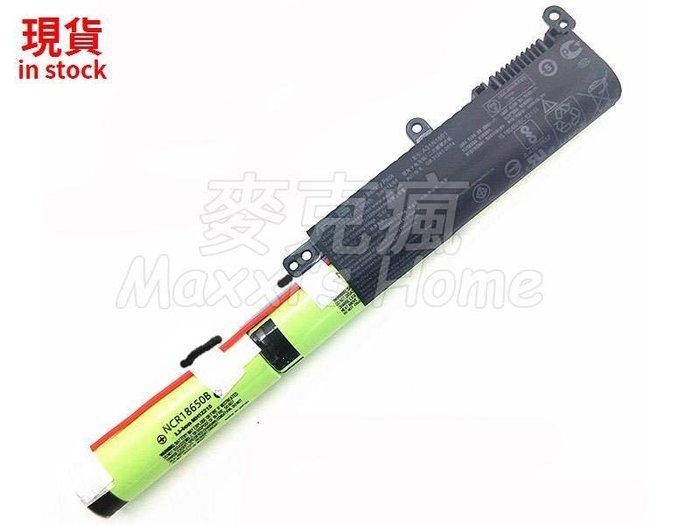 現貨全新ASUS華碩VIVOBOOK X541SA-3G 3H X541SC 1A 1C X541U電池-559