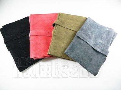 【微風髮品】設計師指定款 - 彩色麂皮剪刀包╱剪刀綁包╱工具包~店長推薦 《公司貨》