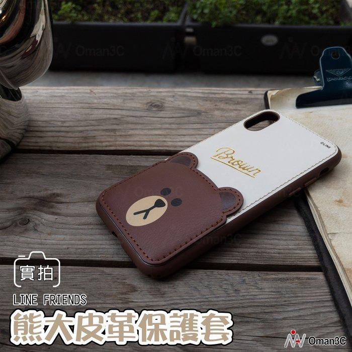 韓國 LINE 熊大 燙金皮革保護殼 iPhone X Xs Max XR 7 8 Plus 公司貨 Oman3c
