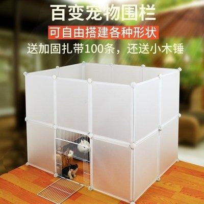☜男神閣☞狗狗圍欄隔離門小型犬泰迪比熊柵欄兔子寵物貓咪擋板籠子室內護欄