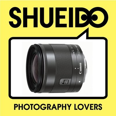 集英堂写真機【全國免運】【預購】CANON EF-M 11-22mm F4-5.6 STM IS 超廣角鏡頭 盒裝 B