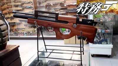 太平 特務J LCT 金屬槍架 單槍架 槍架  現貨 銀色