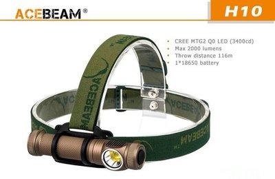 【ACEBEAM】H10 2000流明 含原廠動力18650電池*1 MT-G2 中白泛光型頭燈 L型燈 ( 黑 ) 新北市
