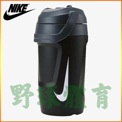 NIKE FUEL JUG 運動水壺 霸水壺 64OZ 黑 AC4415-012