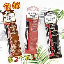 6度6Du~日本Shiseido資生堂戀愛魔鏡愛線狂防暈眼線膠筆啫喱眼線筆三色選