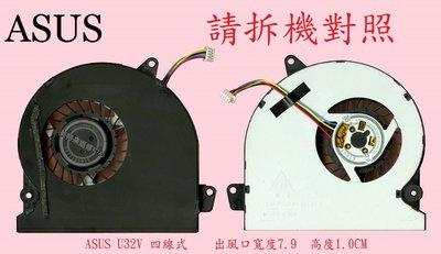 ☆REOK☆ ASUS 華碩 U32V U32VJ U32VM 筆電CPU散熱風扇 U32V 台中市