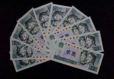 [佳佳拍賣]人民幣紙鈔第四版2元1990年版10張.5/23~6/21下標者於6/22才能將貨品寄出.