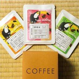 濾掛式咖啡 單品豆自由選(一盒10包 任選二款單品豆湊10包出貨) ?️收據?️【Tamp Temper 待烘咖啡】