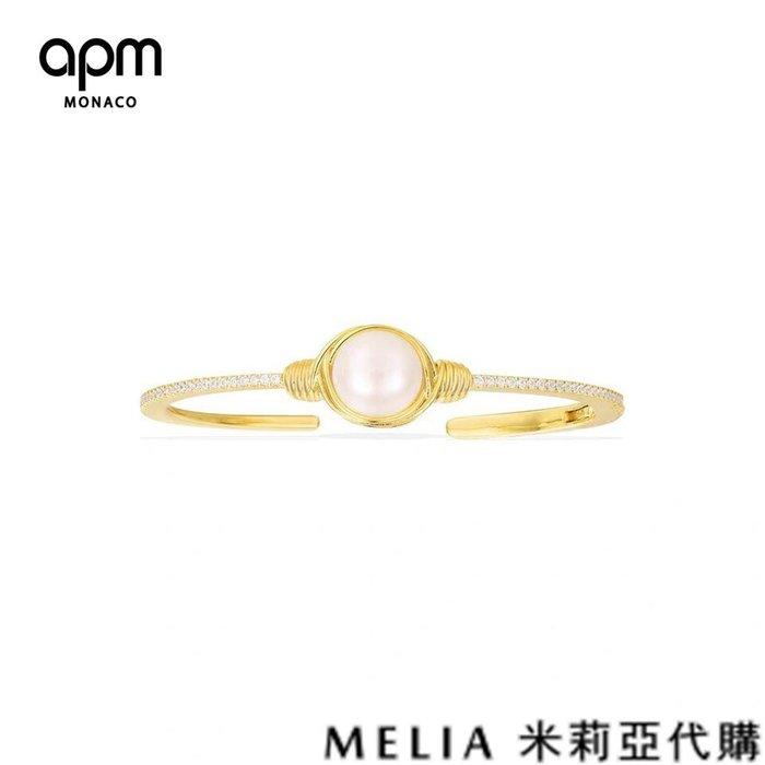 Melia 米莉亞代購 APM MONACO 0216 19ss 飾品 手鐲 925純銀 防過敏 金黃色鑲晶鑽色珍珠