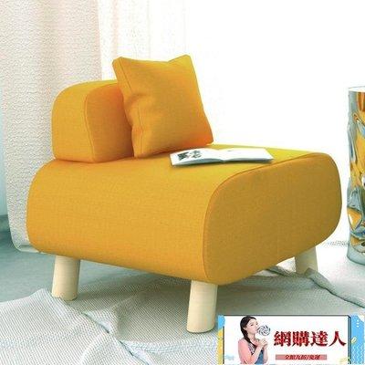 懶人沙發單人小沙發布藝沙發凳子休閒沙發...