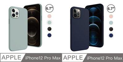 KINGCASE (現貨) SwitchEasy Skin iPhone 12 Pro Max 6.7吋 柔觸防摔手機套