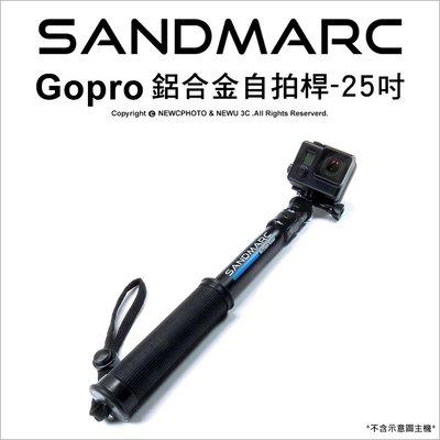 【薪創台中】SANDMARC Gopro 鋁合金 自拍桿 旅行款 25吋 HERO 運動攝影機 SM-211