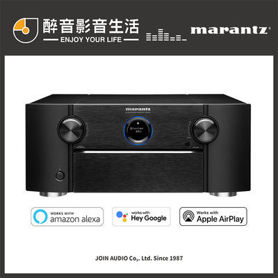 【醉音影音生活】日本 Marantz SR8015 11.2聲道8K AV環繞擴大機.8K/4K/Dolby.台灣公司貨