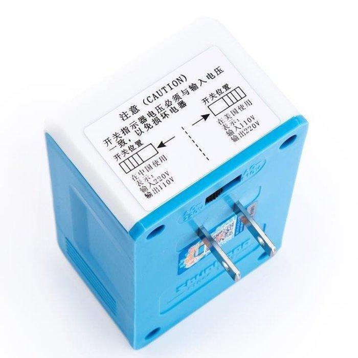 麥麥部落 變壓器逆變器220轉110110轉220電源電壓MB9D8