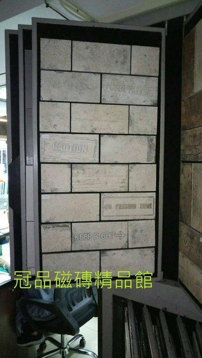 ◎冠品磁磚精品館◎義大利進口精品-復古莊園壁地磚–10X20 CM