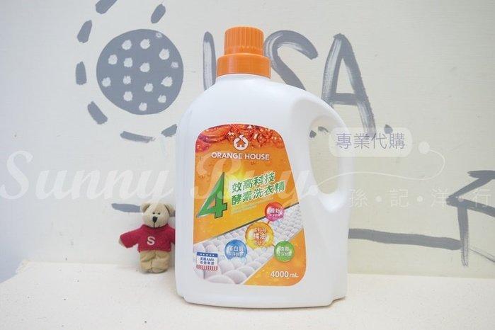 【Sunny Buy】◎現貨◎ 台灣好市多 橘子工坊天然4效高科技酵素洗衣精 4000ml