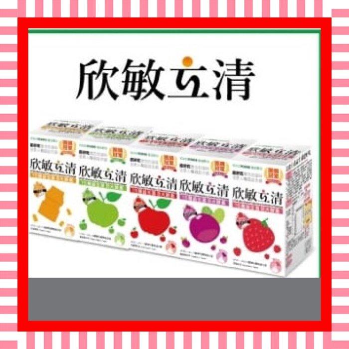 ☆非買不可 ☆悠活原力 欣敏立清 草莓多多 益生菌1盒368元 (第三代加強版)