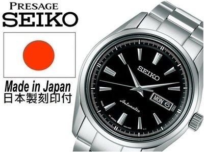 【現貨當日寄出可自取】全新日本製SEIKO PRESAGE SARY057 SARY055機械錶另售小GS SARB033 SARB017GRAND SEIKO
