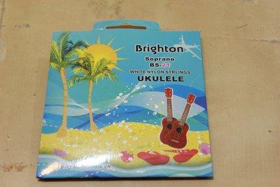 Brighton BS-21, UKULEE 白色琴弦, 21吋專用,烏克麗麗琴弦, 琴弦長570mm