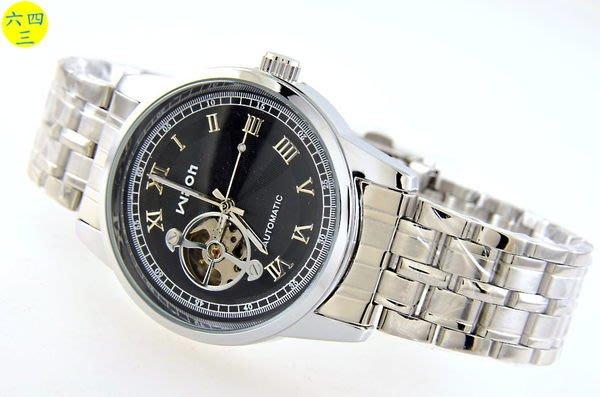 (六四三精品)錶徑4.0公分.面盤開窗可見擺陀.自動上鍊機械錶!