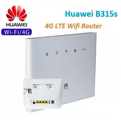 華為Huawei B315s-608 B315s-22 送天線 台灣4G WiFi分享器 B315s-607 MF283