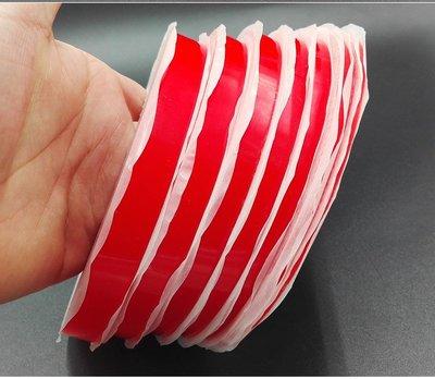 超強粘性透明紅膜PET雙面膠帶 耐高低溫粘手機螢幕鏡面手機背膠(寬8mm 長25m)  W32[275442-043]