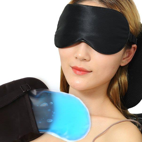 桑蠶絲雙面真絲眼罩助睡眠遮光透氣冰袋冷熱敷眼疲勞護眼凝膠冰敷