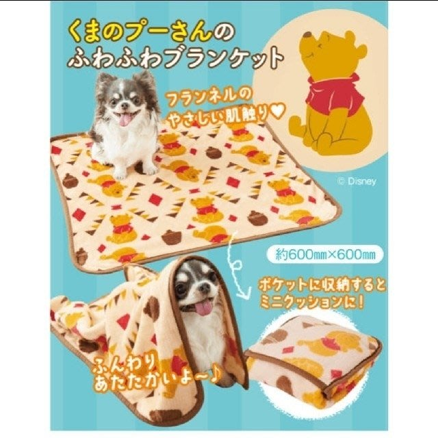 ☆Juicy☆日本寵物雜誌附錄迪士尼 disney 小熊維尼 pooh 可愛 小毛毯 便攜式空調毯 冷氣毯 7301
