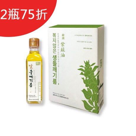 (買2瓶75折)《小瓢蟲生機坊》初榨冷壓純天然生紫蘇油 180ml x 1瓶(ω-3不飽和脂肪高達60%) Omega3