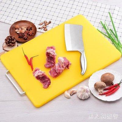 YEAHSHOP 防霉加厚廚房家用塑料大切菜板砧板搟面案板輔食刀板占板547956Y185