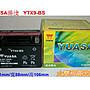 ☆雙和電池☆GS 統力 YUASA 湯淺9號機車電池 YTX9-BS=GTX9-BS
