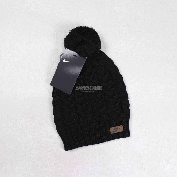 [歐鉉]NIKE NSW REMOVABLE POM 針織 麻花辮 毛帽 女生 CI3650-010
