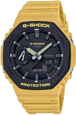 日本正版 CASIO 卡西歐 G-Shock GA-2110SU-9AJF 手錶 腕錶 日本代購