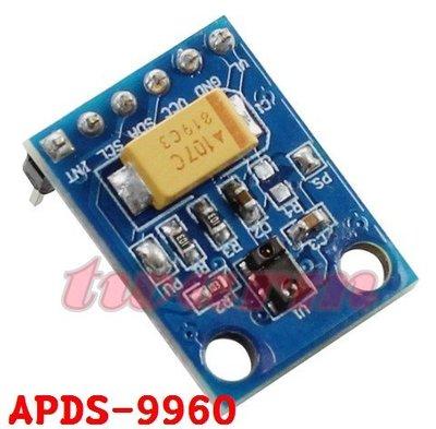 《德源科技》r)(中國版) APDS-9960 環境光RGB 接近非接觸手勢檢測 RGB and Gesture