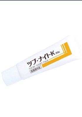 現貨 日本 Tsubu night gel 小肉芽/脂肪粒/ 修護凝膠 30g。
