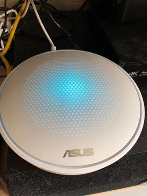 Asus Lyra AC2200 3pack router