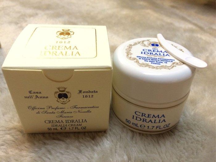 Smn 聖塔瑪莉亞諾維拉高效保濕隔離面霜santa Maria Novella Crema