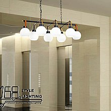 【168 Lighting】皮革提燈-白玉《工業吊燈》(兩款)8燈GD 20236-1