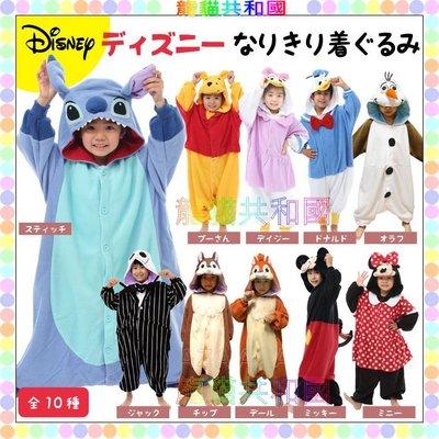 ※龍貓共和國※日本迪士尼DISNEY《奇奇 蒂蒂 米奇 米妮 傑克 連帽長袖T恤 連身裝 睡衣睡褲》男女小孩通用