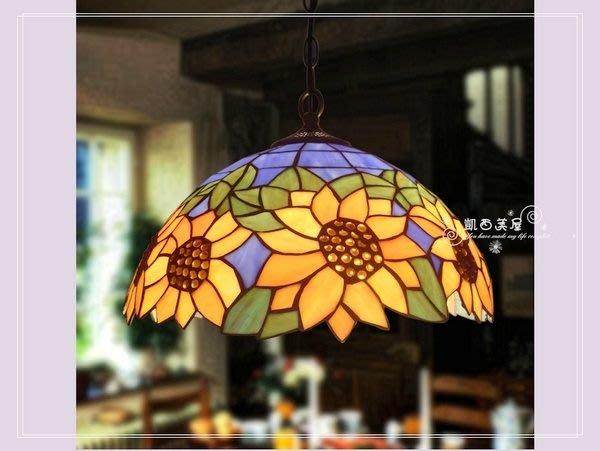 凱西美屋 梵谷系列 托斯卡尼風16寸帝凡尼向日葵吊燈 太陽花帝凡尼 浪漫藍紫