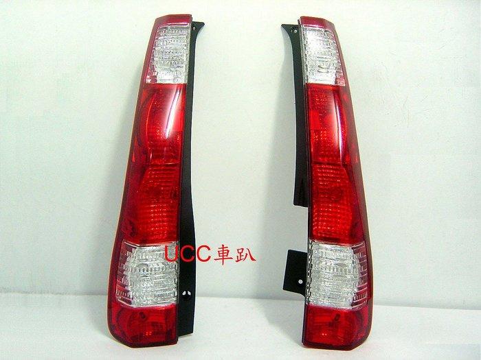 【UCC車趴】HONDA 本田 CR-V 2代 05 06 CRV 二代 原廠型 紅白尾燈 一組4200