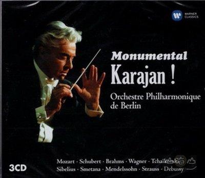 卡拉揚與柏林愛樂的經典錄音 Monumental Karajan !  3CD /卡拉揚-5099972328927