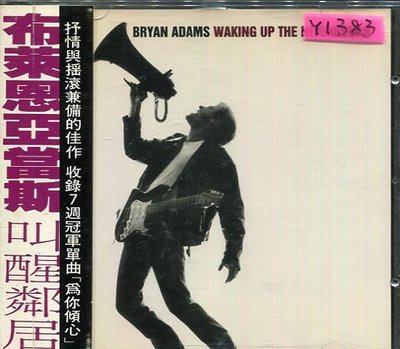 *還有唱片行* BRYAN ADAMS / WAKING UP THE NEIGHBOURS 二手 Y1383