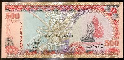 MALDIVES (馬爾地夫紙幣), P23 , 500-RF. ,1996 , 品相全新 UNC