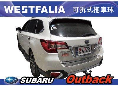 ||MyRack|| SUBARU Outback WESTFALIA 專用 可拆式拖車球 拖車勾 托車管|| CURT